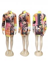 Turndown Collar Printed Long Sleeves Shirt Dress