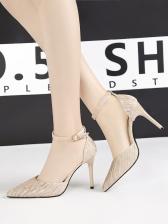 Pointed Toe Pleated High Heel Pump