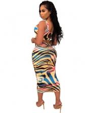 U Neck Colorful Striped 2 Piece Skirt Sets