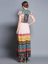 Euro Retro Print Ruffles Blush Maxi Dress
