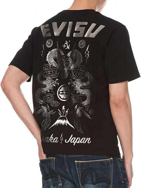 Crew Neck Dragon Back Print T-shirt