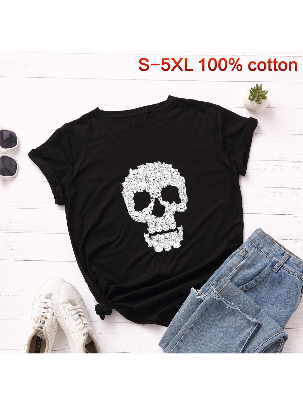 Skull Printed Cotton Short Sleeve T-Shirt