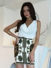 V Neck White Tank With Printed Skirt
