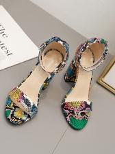 Multicoloured Snake Printed Chunky Heel Sandals For Women