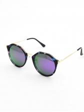 Fashion Polarized Light Sunglasses For Women