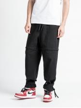Simple Design Drawstring Men Jogger Pants