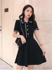 Sweet Style Turndown Neck Black A-Line Dress
