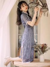 Vintage Style Stand Collar Lace Trim Slit Dress
