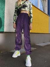 Fashion Elastic Waisted Jogger Pants For Women