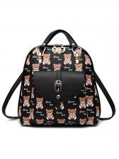 College Style Cartoon Printed Mini Backpack