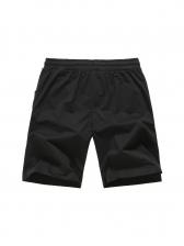 Solid Color Drawstring Loose Short Pants