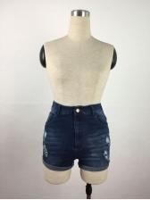 Stylish High Waist Destroyed Short Pants