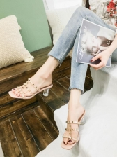 Stylish Contrast Color Rivets Square Toe Chunky Slippers