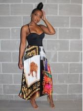 Vintage Style Animal Printed Pleated Maxi Skirt
