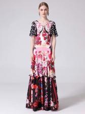 Boutique Printed Fishtail Big Swing Maxi Dress