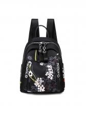 Flower Printing Multiple Zipper Adjustable Backpack