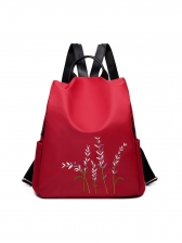 Casual Leaf Embroidered Nylon Women Backpack