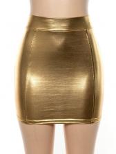 Sexy High Waisted Pu Skirt For Women