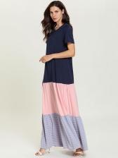 Plus Size Contrast Color Loose Maxi Dress