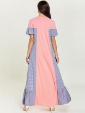 Fashion Contrast Color Striped Big Swing Maxi Dress