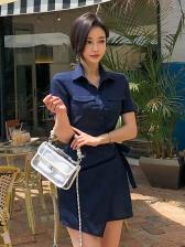 Irregular Turndown Collar Tie-Wrap Short Dresses