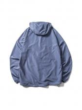 Summer Ultra-thin Zipper Sunscreen Jacket For Men