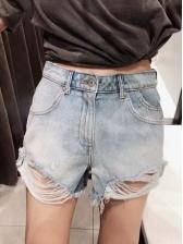 Summer Fitted Irregular Destroyed Short Jeans
