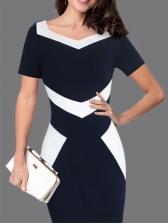 OL Style Contrast Color Slim Short Sleeve Dress