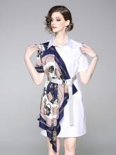 Turndown Neck Chain Printed Shirt Dress