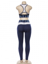Letter High Waist U Neck Yoga Sets