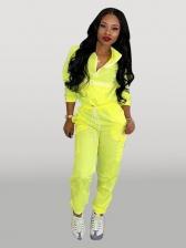 Contrast Color Zipper Two Piece Pants Set