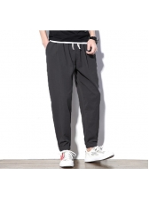 Minimalist Style Solid Jogger Pants For Men