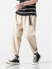 Casual Solid Color Elastic Waist Men Ninth Pants