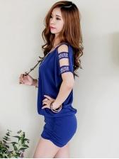 Cold Shoulder Rhinestones Decor Short Sleeve Dress