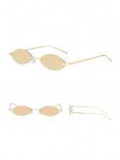 Retro Ellipse Frameless Sunglasses For Women