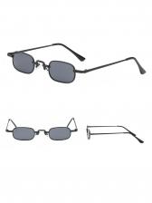 Fashion Square Frame Solid Unisex Sunglasses