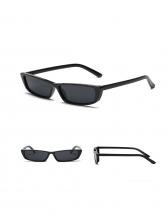 Retro Small Square Frame Sunglasses For Women