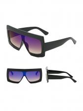 Vintage Style Conjoined Large Frame Unisex Sunglasses