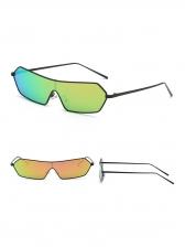 Fashion Polygon Integrated Round Face Sunglasses