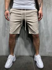 Casual Striped Drawstring Sport Half Pants For Men