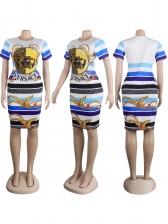 Fitted Short Sleeve Printed Ladies Dresses