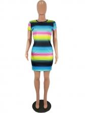 Multicolored Horizontal Stripes Short Sleeve Dress