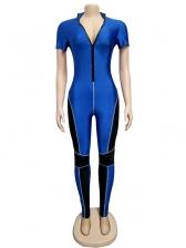 Contrast Color Short Sleeve Sporty Jumpsuit