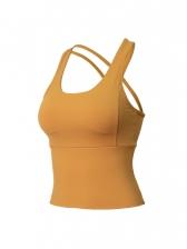 U Neck Solid Color Quick-dry Sport Stretch Camisoles