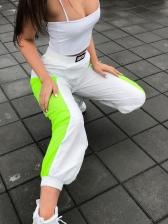 Contrast Color Elastic Waist Jogger Pants
