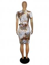 Hot Sale Leopard Print Short Sleeve Bodycon Dress