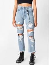 Mid Waist Ragged Hem Ripped Jeans For Women