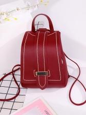 Fashion Solid Shell-Shape Backpacks For Women