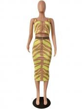 Sexy Zebra-Stripe Bra Camisole With Maxi Skirt