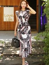 Elegant Crew Neck Printed Maxi Dress